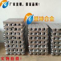 铅基巴氏合金铅基合金耐磨巴氏合金16-16-2巴氏合金