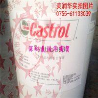 嘉实多Castrol Syntilo 9930C全合成切削液
