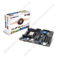 映泰 台式电脑主板大板批发 HIFI-A85W 全新正品