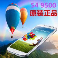 原装正品Samsung/三星GALAXY S4 i9500 双四核智能手机现货批发
