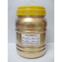 供应庄彩 油墨 凹印红金粉颜料 特细铜金粉批发