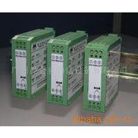 供应DWB高质量温度传感器、变送器,温度