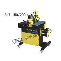供应供应母线加工SHT-150,九江电动母线加工机SHT-150,杭州母线加工机SHT-150