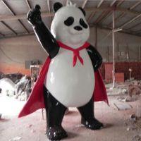供应国家一级保护动物 大熊猫 玻璃钢熊猫雕塑