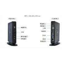供应杭州火林ARM云终端T860,思杰CitRix支持,支持RDP8.1,流媒体可重定向