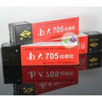 供应南大705硅橡胶 防水透明硅胶 电子胶水强力防潮/电绝缘