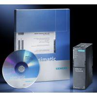 西门子STEP7V5.5编程软件代理商