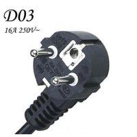 供应优质 VDE欧规电源插头 欧标 欧式电源线插头 欧洲插头