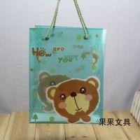 韩国文具批发 卡通可爱小熊手提袋 塑料袋 礼品袋 精美PP包装袋