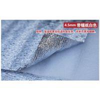 衡水珍珠棉地热反射膜生产厂家热力复合地热反射膜