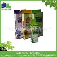 厂家定做各类包装纸盒 化妆品纸盒 高档折叠纸盒 彩盒印刷
