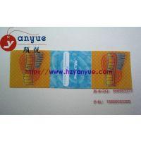 供应杭州丝网印 缎带丝网印 商标丝网印