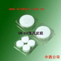 混合纤维素酯膜/混纤微孔滤膜(0.45um,60mm) 型号:EF81-60库号:M140681