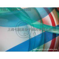 透明彩色PVC热缩管,厂家直销,价格低,质量好