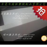 杜邦PETP塑料胶板耐高温高耐磨