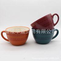 创意个性陶瓷杯 色釉杯 早餐牛奶杯 汤杯 正品餐具批发