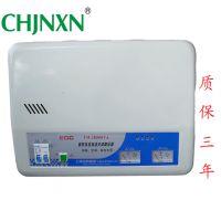 家用、空调专用挂壁式全自动高精度稳压器TSD-15000VA 假一赔万