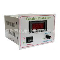橡胶贴合机专用张力控制器,数显张力控制器.