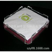 亚克力手纸盒 餐纸盒有机玻璃 亚格力盒子 个性亚克力盒加工
