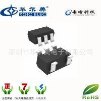 华尔美供应NXP品牌MMBT3904 代码1AM NPN晶体管 sot-23封装热卖中