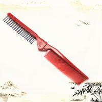 《活动大促》流行美同款式耐高温 防静电三合一折叠梳 折叠梳子