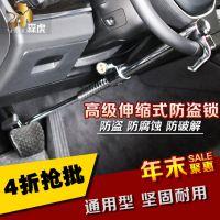 森虎汽车方向盘锁383 伸缩式汽车防盗方向盘锁汽车锁 车用方向锁
