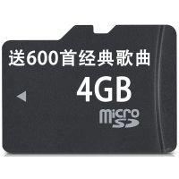 阿里童正品 点读笔专用T卡 4G内存卡 可插入笔身卡槽扩展内存带歌
