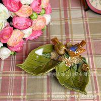 现代欧美陶瓷家居装饰品摆件餐桌餐具果碟 对鸟双叶冷菜碟