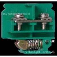 中国人民电器集团JF5-10/2接线端子