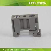 导轨式接线端子终端固定件 E/1E  尤提乐厂家直销