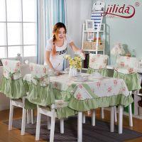 吉丽达2014新款绿草茵茵餐桌布时尚简约餐厅用品 饰品厂家直销