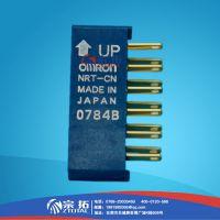 OMRON欧姆龙 M7E拨码开关接插件 焊接端子型 NRT-CN  日本原产