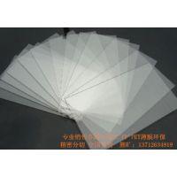 印刷级磨砂PC薄膜,阻燃PC薄膜,防火PC薄膜0.125,0.25.0.5...
