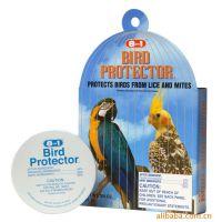 【供应 价廉物美厂家直销 】护鸟剂 清洁鸟笼