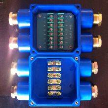 供应6通本安接线盒,八通本安接线盒