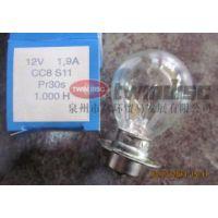 供应货源品质ORGA灯罩L303SA-C-H20-300