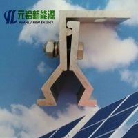 江阴元铝新能源-3.5mm厚角驰III型彩钢瓦铝合金夹具