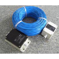 JTW-LCD-ZC500A不可恢复式线型定温火灾探测器