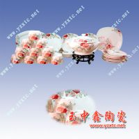 陶瓷碗盘勺套装定制 碗盘生产厂