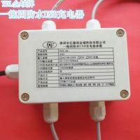 防水输出四线USB口手机充电器弱电36V变5V手机充电器厂家