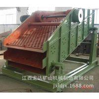 江西龙达厂家生产价格直销选矿机300脱水 脱泥试验用振筛机