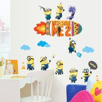 厂家直销小黄人儿童房背景墙贴diy客厅卧室DIY防水AY9147