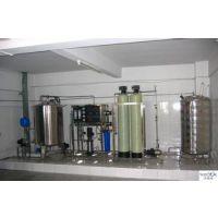 昆明酒店直饮水机RO纯净水反渗透设备昆明水处理设备
