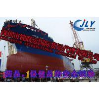 深圳到孟买船运干电池 散货拼箱 海运运输 国际货运 货运代理