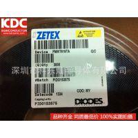【三极管】供应FMMT619TA全新原装现货晶体管Zetex/捷特科品牌