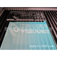 供应有机玻璃玻璃制品专用激光雕刻机|激光切割机|激光雕刻机价格
