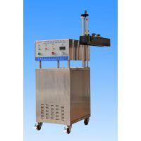 寿光市水冷式铝箔封口机 寿光市晶体管铝箔封口机 寿光封口机价格