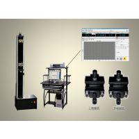 智能全自动电子拉力试验机经济耐用小型设备WDW-5厂家直销