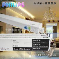 天津飞利浦照明  明皓LED支架T5 替换创易/如意三代/超易支架