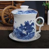 定做高档陶瓷礼品茶杯 景德镇陶瓷茶杯生产厂家